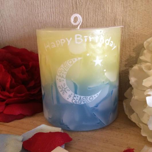 お誕生日プレゼントキャンドル(カモミールの香り)