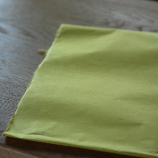 アウトレット品 楮紙 化学染め 黄色