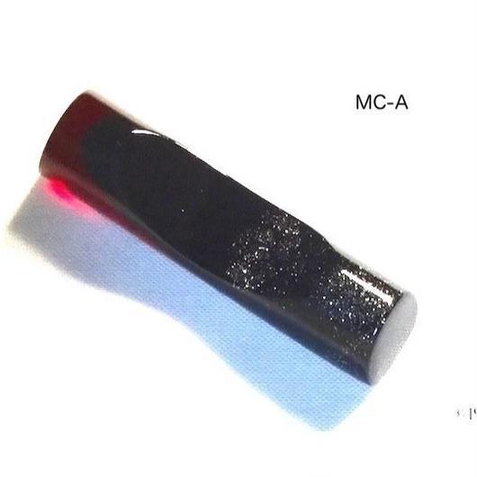 お箸置き -MC line-