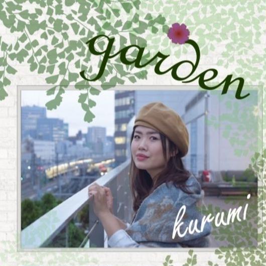5曲入り mini album 『garden』