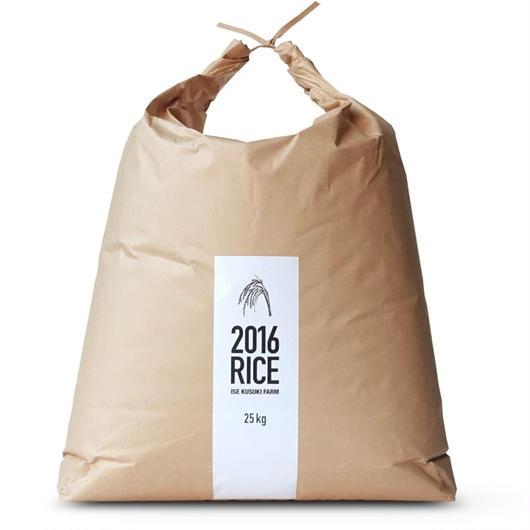 白米 [ 25kg ] 2017年度 | 三重県産コシヒカリ