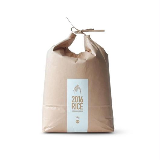 玄米 [ 5kg ] 2017年度 | 三重県産コシヒカリ