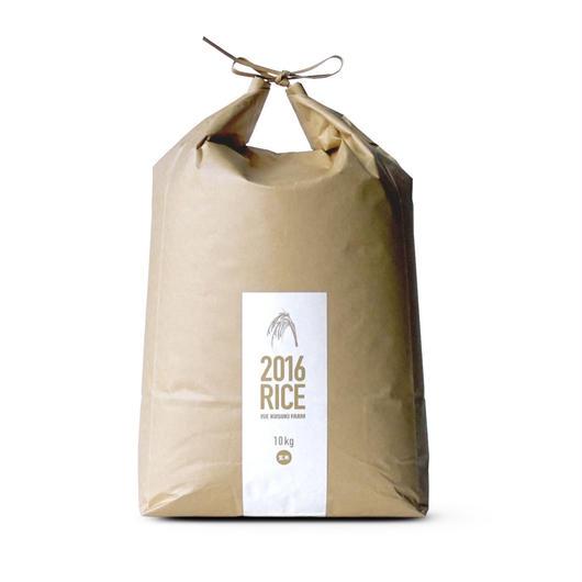 玄米 [ 10kg (定期便)] 2017年度 | 三重県産コシヒカリ