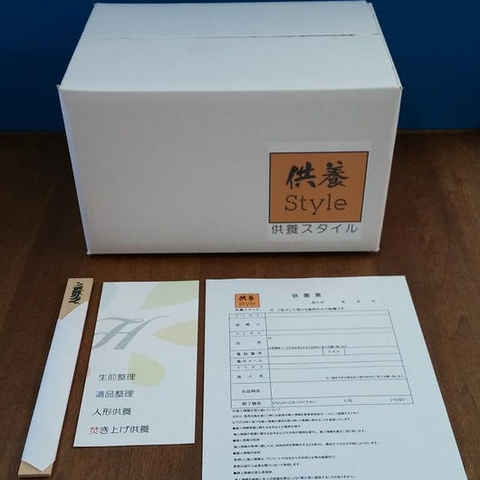 供養スタイルBOX(M)