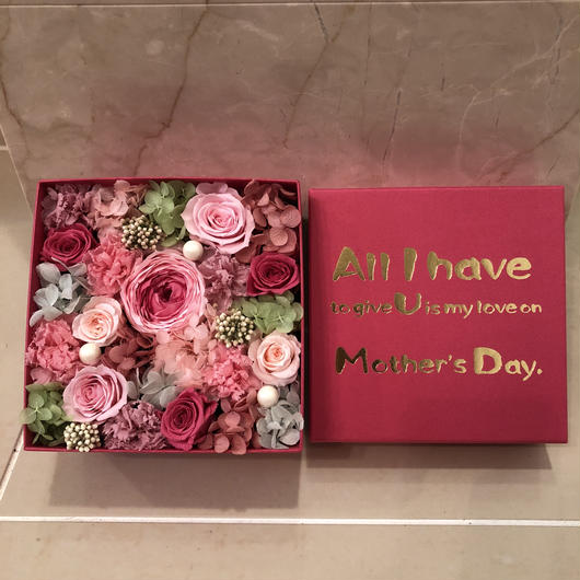 Mother's Day  Gihe box