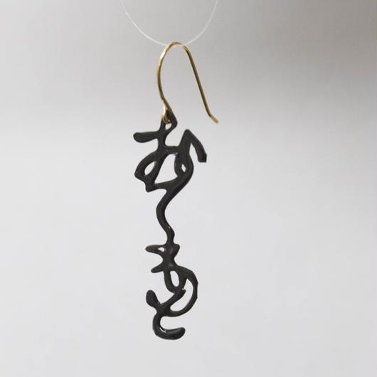 Kri-moji (K4/おてもと黒)