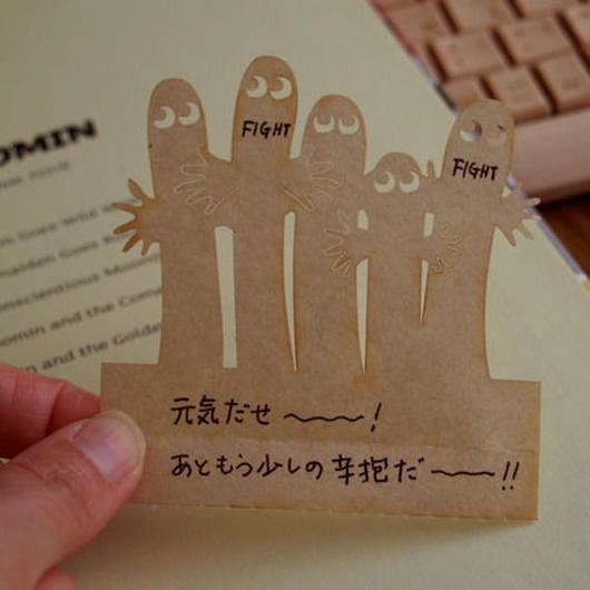 伝言メモ / Hattifatteners(ニョロニョロ)