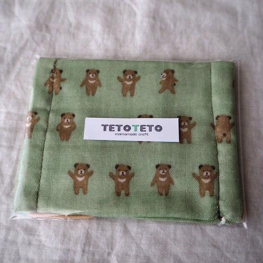 子ども用マスク(くま)/ tetoteto