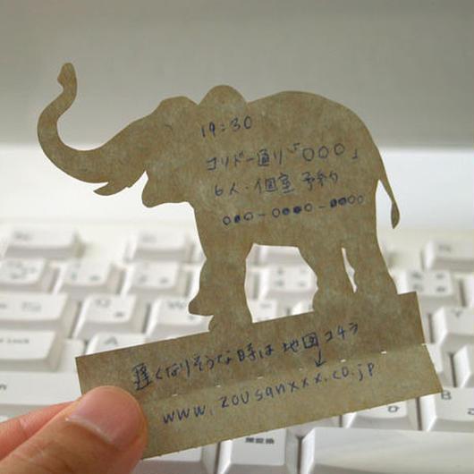 伝言メモ / Elephant