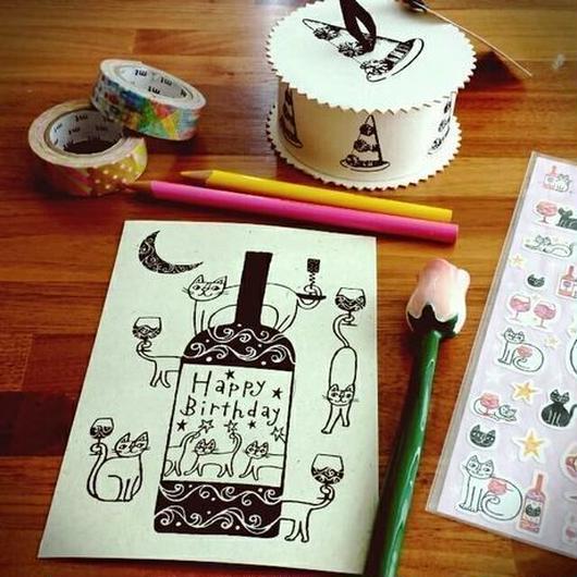 おかべてつろう ポストカード「Happy birthday みんなで乾杯。」