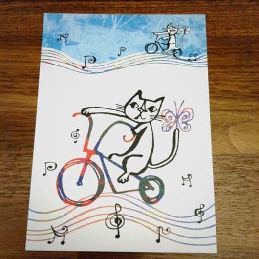 『自転車だいすき』