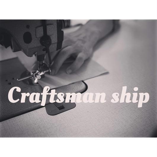 Craftsman ship