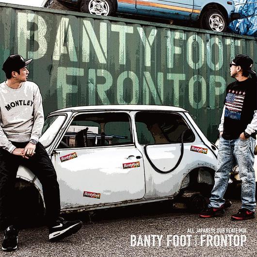 "BANTY FOOT    ""FRONTOP"""