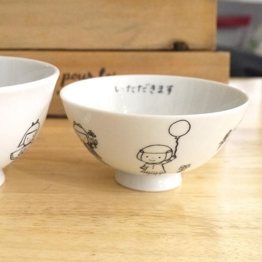 【tomopecco】〈風船〉    茶碗 小