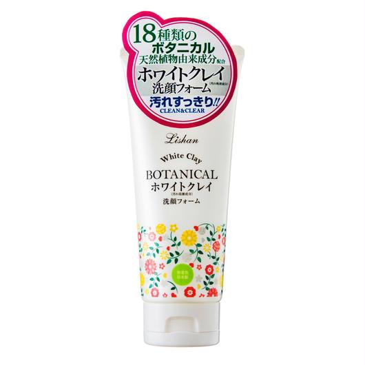 リシャン ホワイトクレイ洗顔フォーム フレッシュハーブの香り