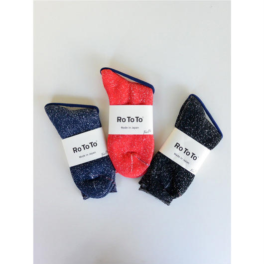 ROTOTO(ロトト)WASHI PILE SOCKS R1066