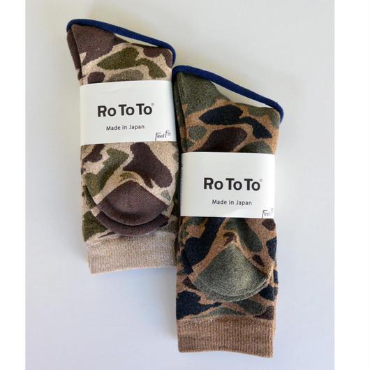 ROTOTO(ロトト)CAMO SOCKS R1032