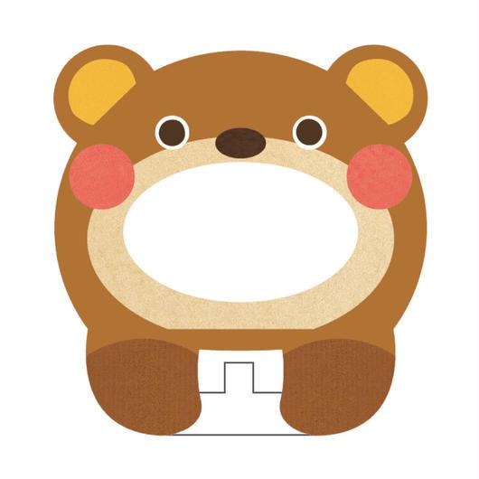 【楽しくやる気を育むシリーズ】ポイポイ動物 クマ∫ST-OYA-0301∫2