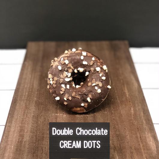 ダブルチョコクリーム・ドッツ