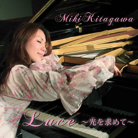 1st.アルバム 「Luce 〜光を求めて〜」:東日本大震災復興支援CD