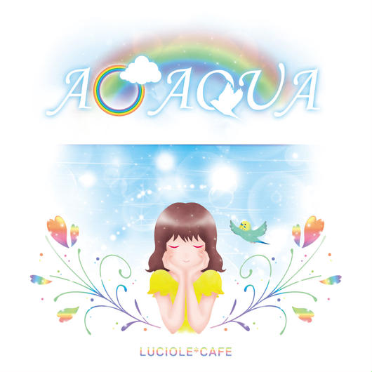 【音楽CD】AO AQUA