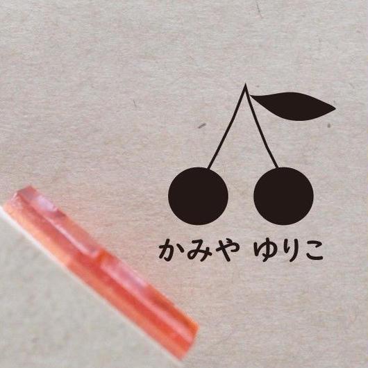 さくらんぼスタンプ【ひらがな】