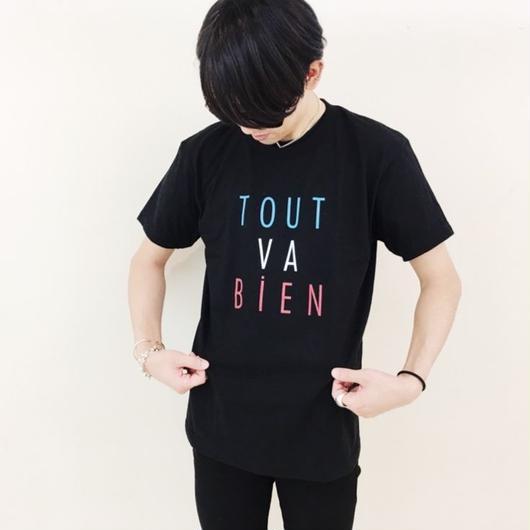 """fabrique du LIEN """"TOUT VA BIEN"""" Tシャツ"""