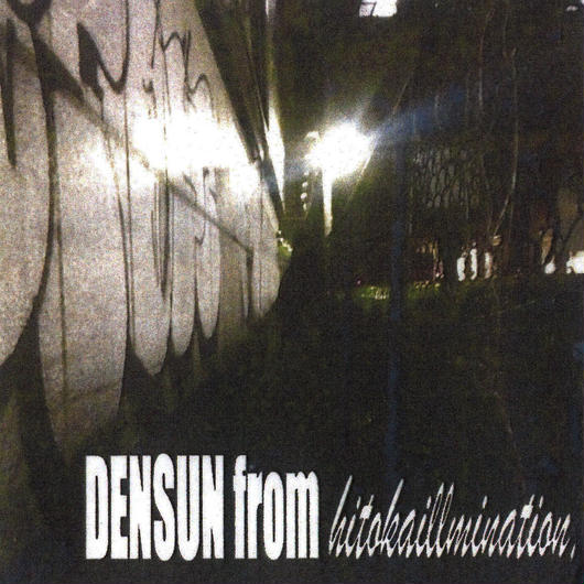 【 DENSUN from hitokaillmination 】#CD