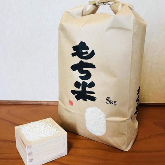 産地直送(静岡県) もち米(精米) 5kg