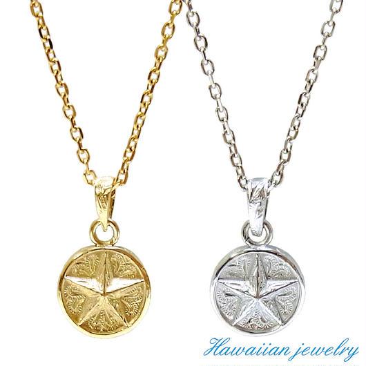 Hawaiian star necklace