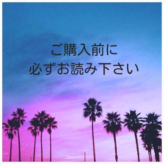 information☆