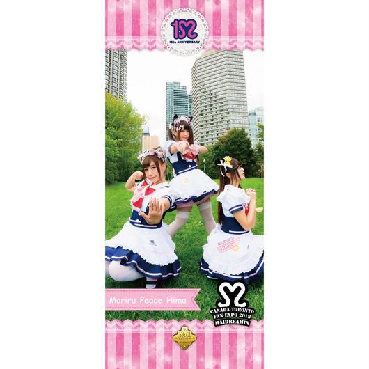 【ぴぃす まりる ひま】OFFICIAL STORE 限定オリジナルタペストリー (FAN EXPO Canada in Toronto) 通常サイズ