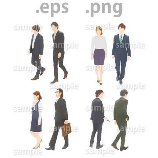 ビジネス人物イラスト (EPS , PNG )   bu_001