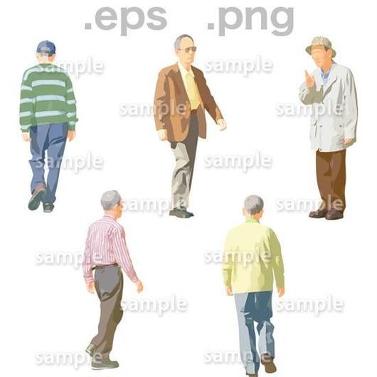 シニアイラスト (EPS , PNG )   se_046