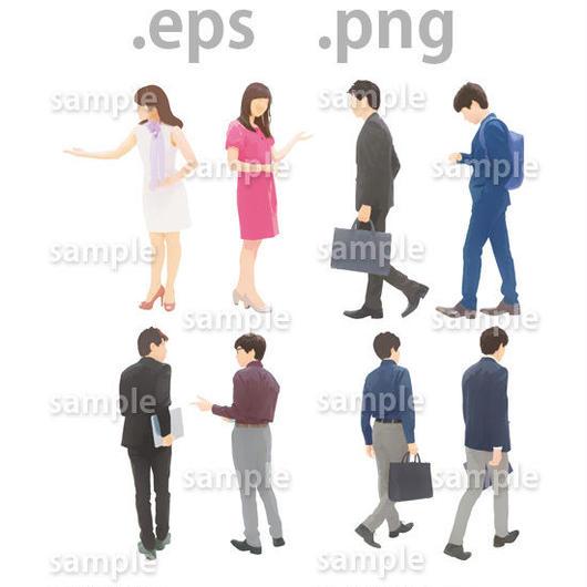 ビジネス人物イラスト (EPS , PNG )   bu_007
