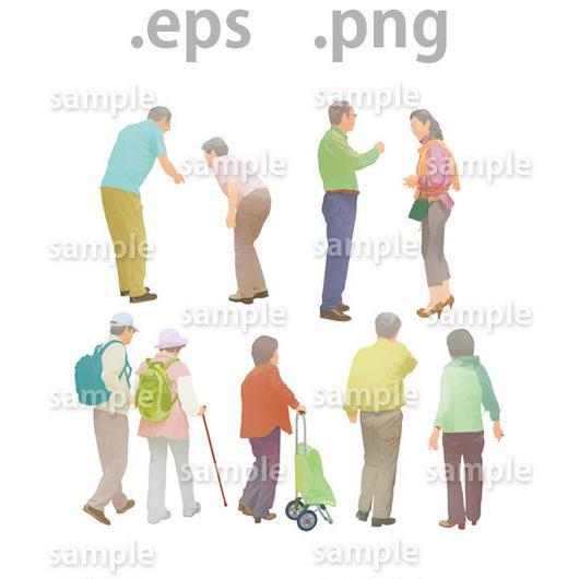 シニアイラスト (EPS , PNG )   se_013