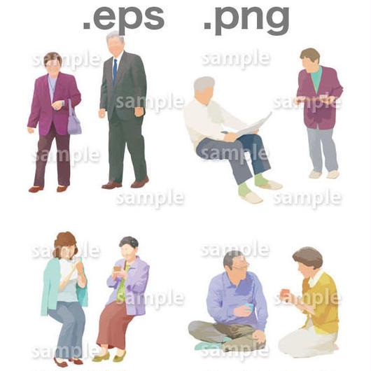 シニアイラスト (EPS , PNG )   se_003
