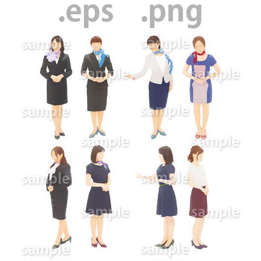 ビジネス人物イラスト (EPS , PNG )   bu_006