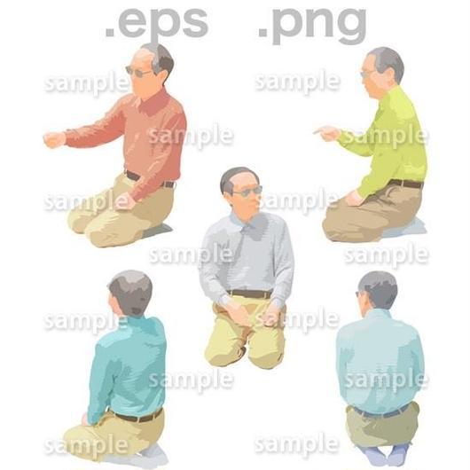 シニアイラスト (EPS , PNG )   se_196