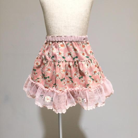【Souris】マーガレットリバーシブルスカート (252/ピンク )90-110cm