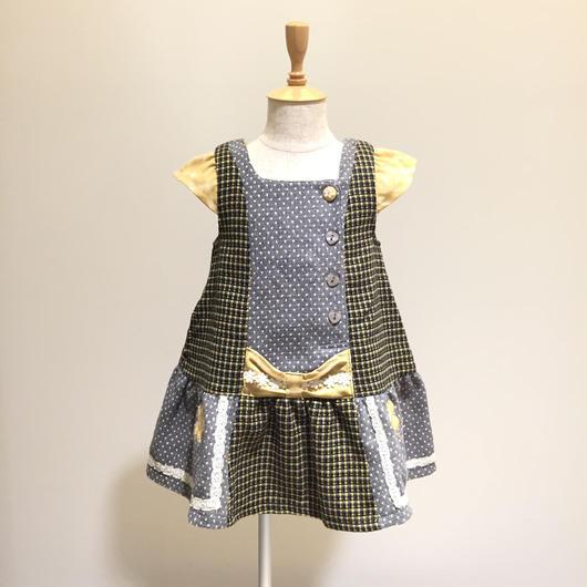 【Souris 】  ミックスツイードジャンパースカート(585/カラシ)100-130cm