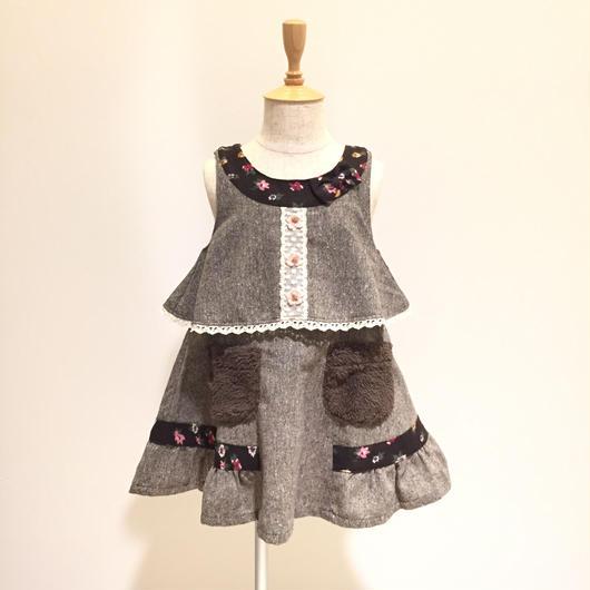 【Souris 】  ツイードジャンパースカート(577/ブラウン)100-140cm