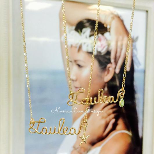 14K  Laulea(ハワイ語 幸せ)ネックレス