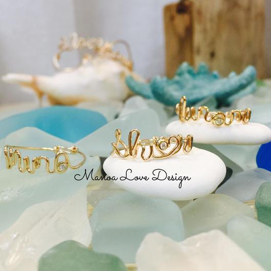 Manoa Love Design/ カスタムネームダイヤモンドリング