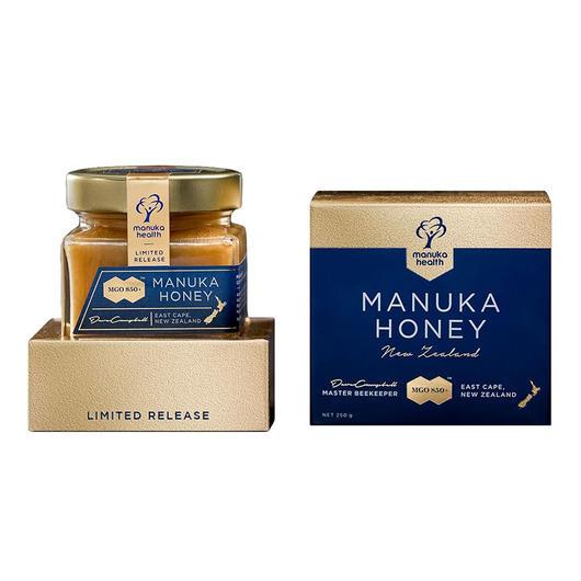 【大変希少な高数値MGO850+が限定数量にて販売!】マヌカヘルス MGO™ 850+ Manuka Honey - 250g