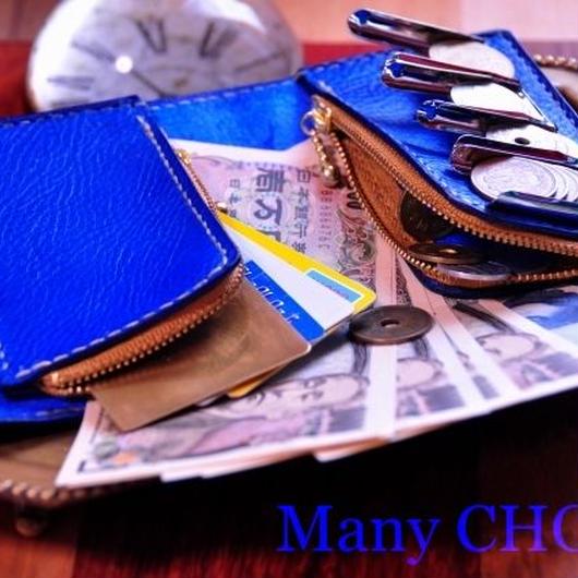 イタリアンレザートスカーナ・二つ折りコインキャッチャー財布