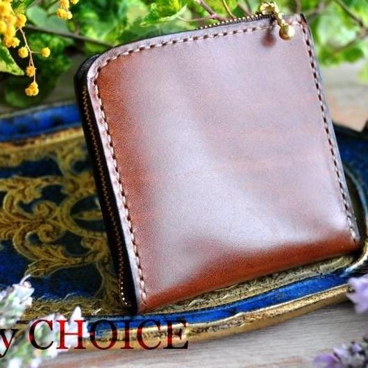 革の宝石ルガトー・L型財布(茶)
