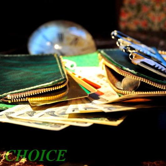 革の宝石ルガトー・二つ折りコインキャッチャー財布(緑)