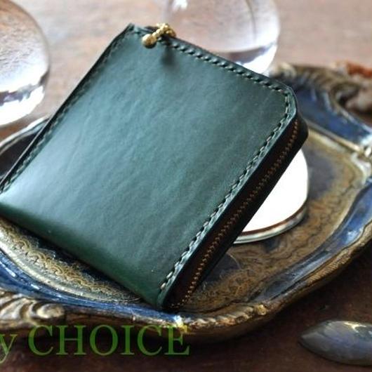 イタリアンレザー・帝王ブッテーロ・L型財布(グリーン)