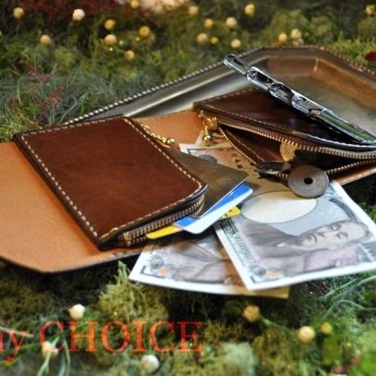 セミオーダー・ルガトー・2つ折りコインキャッチャー財布(茶)